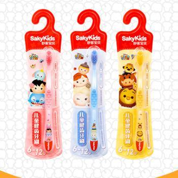 舒客宝宝儿童牙膏牙刷套装 2-3-6-12岁换牙期防蛀可吞咽食儿童牙刷牙膏套装