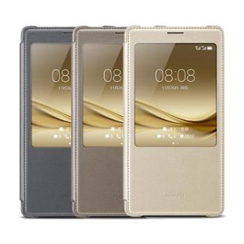 华为mate8手机壳原装mate8皮套保护智能开窗休眠翻盖mate8手机套