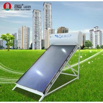 鼎热太阳能热水器平板一体机120升正品包邮特价爆款豪华热卖