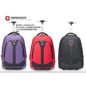 SWISSGEAR/瑞士军刀 拉杆背包可拖可背旅行包双肩包电脑包男女书包SA092807