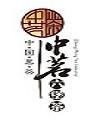 梧州市中茗茶业有限公司