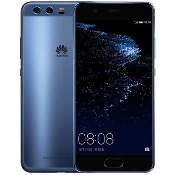 Huawei/华为 P10徕卡双摄全网通4G智能手机p10