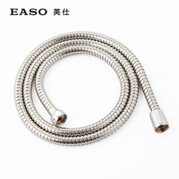 EASO英仕1.5米不锈钢双扣花洒软管防爆淋浴软管4分接口花洒管浴室配件
