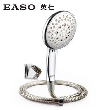 EASO英仕 大面板五功能淋浴喷头+软管+插座 淋雨花洒 喷头花洒头套装