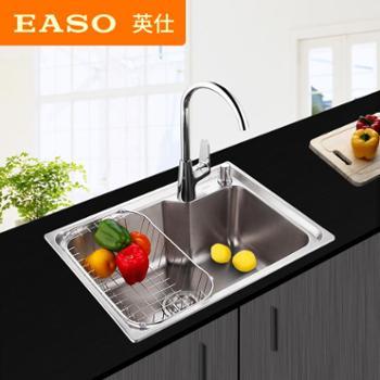 EASO英仕卫浴 304不锈钢水槽单槽套装配旋转龙头沥水篮给皂器