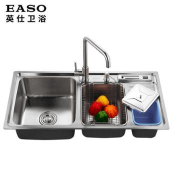 EASO英仕卫浴新款厨房304不锈钢水槽套装多功能带刀架垃圾桶单槽套装