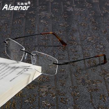 ALSENOR/艾森诺 老花镜男 进口镜片 远近两用渐进多焦点 可戴着走路的花镜 无框716022