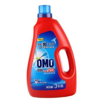 奥妙洗衣液净蓝全效高浓度3kg深层洁净