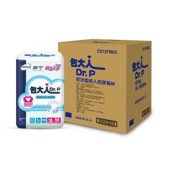 包大人成人纸尿裤M号经济型老年尿不湿老人尿不湿纸尿裤尿布10片/包1包装