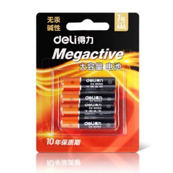 deli得力电池电池套装A5号电池AAA7号电池无汞碱性电池4节/卡12节5号+12节7号
