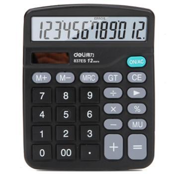 deli得力计算器桌面通用办公计算器837ES12位按键太阳能计算器