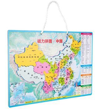 deli得力地图磁力拼图小学生儿童益智玩具学生用品磁性地图中国地图18052