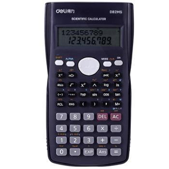 deli得力函数计算器中学生数学工具计算机考试会计办公函数统计排列组合D82MS-颜色随机