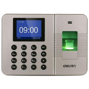deli得力考勤机智能指纹考勤机免软件打卡机自动生成报表33113