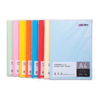 deli得力彩色复印纸A4办公打印纸80g100张/包