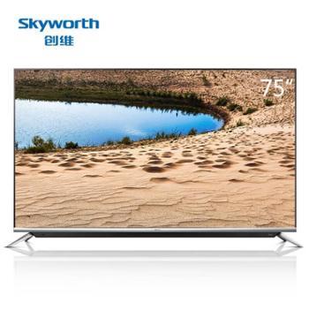 创维(Skyworth) 75G6 75英寸 4K超高清智能网络LED液晶平板电视 4K