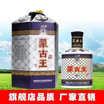 内蒙古蒙古王酒38度蓝色故乡蓝包475ml低度浓香型草原白酒
