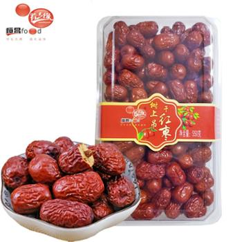 肴之缘树上吊杆红枣550克 新疆特产干果精选小枣 红枣脆枣零食 礼品枣