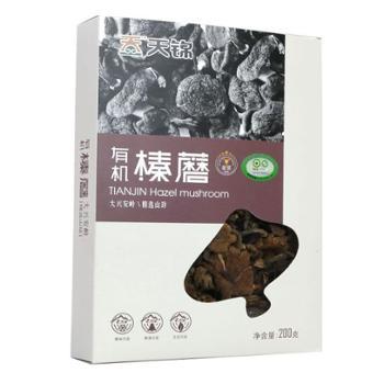 有机礼盒榛蘑200g 大兴安岭特产 野生榛蘑 新品促销