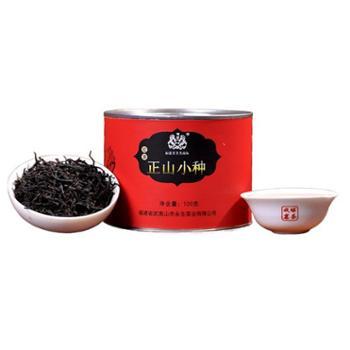 戏球名茶正山小种武夷红茶清新花香100g圆罐装