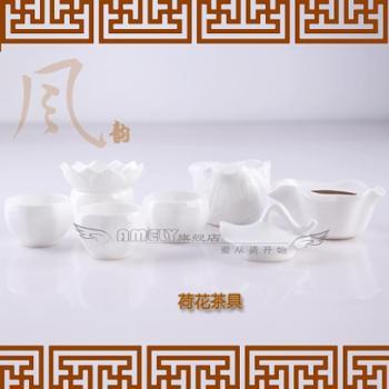艾米丽骨瓷茶具套装 创意家用送礼唯美荷花茶具配4茶杯 带茶漏茶巾 超高性价比 包邮