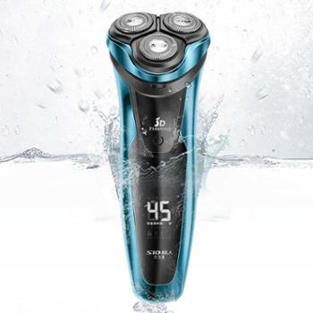 超人 SID智能电动剃须刀 RS338