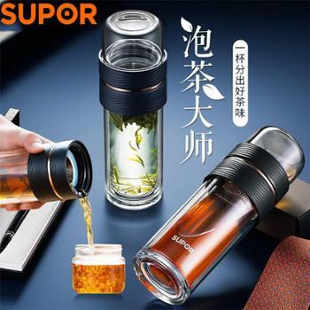 苏泊尔玻璃杯水杯带盖茶杯双层玻璃杯便携茶水分离泡茶杯男女士商务办公杯280MLKC28CU10