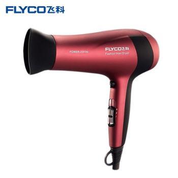 飞科(FLYCO)电吹风中国红负离子吹风机FH6218