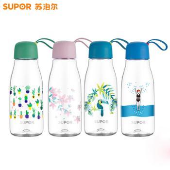 苏泊尔(SUPOR)BB杯清新大容量水杯学生成人运动水杯随手杯500/510/570ml