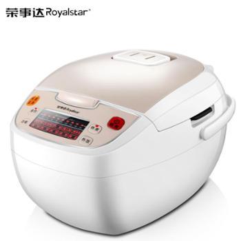 正品荣事达(Royalstar)微电脑3L电饭煲