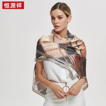 恒源祥 素绉缎真丝长巾