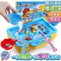 育儿宝 儿童钓鱼戏水玩具池套装 电动磁性宝宝益智传统玩具