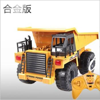 童励540工程车拉土车遥控车模型玩具车遥控自卸车合金版