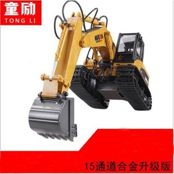 童励15通道合金车玩具遥控挖掘机遥控工程车模型玩具挖土机550