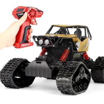 捣蛋鬼遥控越野车全地形雪地履带遥控越野车遥控车儿童玩具8897-194E