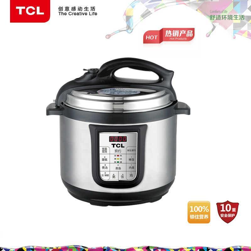 tcl 电压力锅,善融商务个人商城仅售344.00元