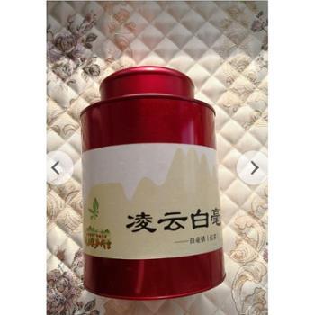 白毫情老树红茶500克