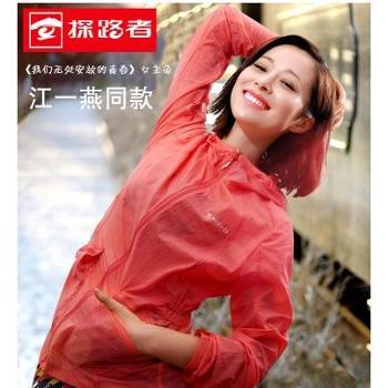 探路者皮肤衣女春夏户外超薄风衣外套透气UPF40+防晒衣TAEF82708