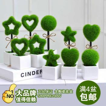 包邮 欧式乡村田园陶瓷盆栽 绿色仿真花艺仿真植物整体花艺摆设