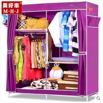 美好家 双人简易衣柜组合柜 现代简约布衣柜儿童布衣柜包邮特价