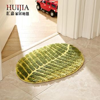 汇嘉树叶进门入户地垫门厅卧室床边环保地垫厨房浴室吸水防滑脚垫