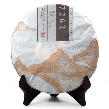 茶叶 大益茶 普洱茶 2014年 1401批 7262 饼茶 熟茶 357克/饼