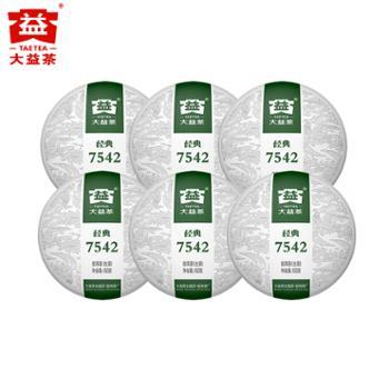 6饼组合大益普洱茶生茶2018年经典7542小饼150g*6盒
