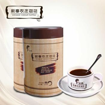 新寨云南小粒咖啡豆罐装铁毕卡咖啡豆250g/罐蓝山风味包邮