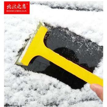 北欧之恋汽车牛筋除雪铲车用除冰刷雪铲子车窗玻璃刮雪板除霜铲冰箱刮雪器