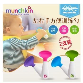 满趣健婴儿勺子新生儿宝宝方便训练勺辅食吃饭勺防摔防滑儿童餐具