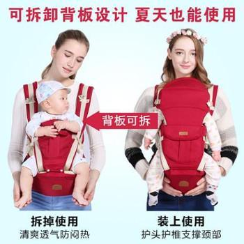 欢畅婴儿背带腰凳四季通用多功能新生儿童宝宝前抱式小孩横抱背带坐登