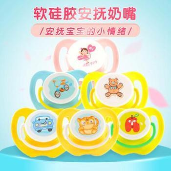 贝亲婴儿安抚奶嘴3~6月6月以上儿童宝宝专用安睡奶嘴硅胶奶嘴
