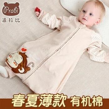 婴儿睡袋春秋薄款彩棉宝宝分腿睡袋夏季空调房纯棉儿童四季防踢被