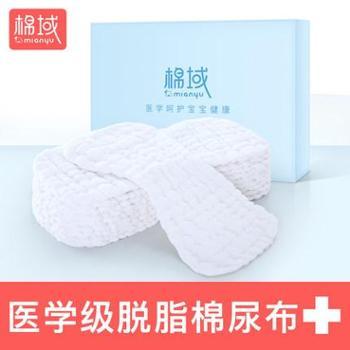 棉域纱布尿布纯棉新生婴儿100%全棉用品夏季可洗尿片介子宝宝戒子防漏